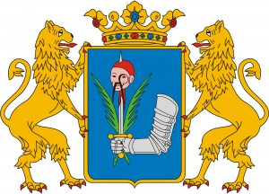 Putnok Város Önkormányzata